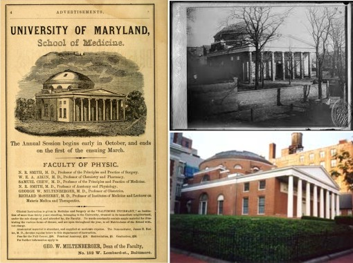 UniversityofMaryland_thenandnow